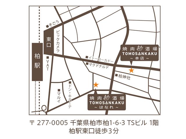 hanare-map